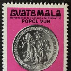 Sellos: SELLO NUEVO DE GUATEMALA Q. 0.01- POPOL VUH (ROSA). Lote 156028537