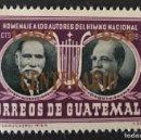 Sellos: SELLO NUEVO CLÁSICO DE GUATEMALA 1/2 C- HOMENAJE A LOS AUTORES DEL HIMNO NACIONAL (DORADO). Lote 156169984