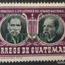 Sellos: SELLO NUEVO CLÁSICO DE GUATEMALA 1/2 C- HOMENAJE A LOS AUTORES DEL HIMNO NACIONAL (PLATEADO). Lote 156171494