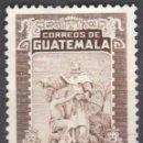 Sellos: GUATEMALA - UN SELLO - EDIFIL #398 -***ACTOS INDIOS-BATOLOME DE LAS CASAS***- AÑO 1964 - USADOS. Lote 159015630