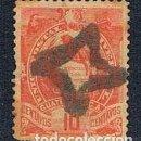 Sellos: GUATEMALA Nº 34, QUETZAL, SIMBOLO NACIONAL, USADO. Lote 160815710