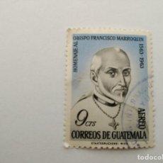 Sellos: SELLO 9 CTS. HOMENAJE AL OBISPO FRANCISCO MARROQUIN. Lote 162348222