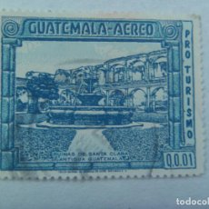 Sellos: SELLO DE CORREO PRO TURISMO DE GUATEMALA : RUINAS DE SANTA CLARA. Lote 170329980