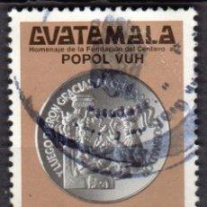 Sellos: GUATEMALA - UN SELLO - IVERT:#GT-PA717 - ***ACCION DE GRACIAS A EL CREADOR*** - AÑO 1981 - USADO. Lote 175873240