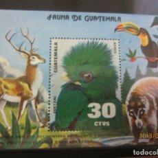 Sellos: GUATEMALA - HOJA BLOQUE NUEVO. Lote 176889998