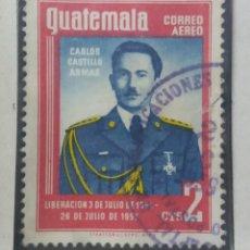 Sellos: AEREO GUATEMALA, 2 CENTS, CARLOS CASTILLO, 1950. SIN USAR. Lote 180267186