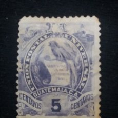Sellos: GUATEMALA, 5 CENTS, INDEPENDENCIA, 1886. SIN USAR. Lote 180267476