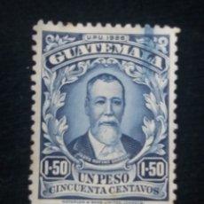 Sellos: AEREO GUATEMALA, 1,50 CENTS, RUFINO BARRIOS, 1926. SIN USAR. Lote 180268003