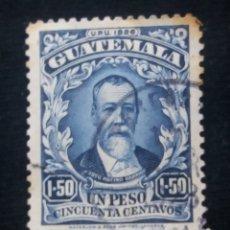 Sellos: AEREO GUATEMALA, 1,50 CENTS, RUFINO BARRIOS, 1926. SIN USAR. Lote 180268441