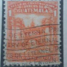 Sellos: AEREO GUATEMALA, 1 CENTS DE QUETZAL, 1945. SIN USAR. Lote 180268781