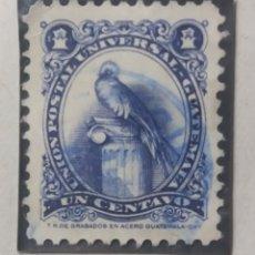 Sellos: AEREO GUATEMALA, 1 CENTS, 1960. SIN USAR. Lote 180268948