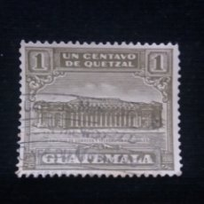 Sellos: AEREO GUATEMALA, 1 CENTS, QUETZAL.1926. SIN USAR. Lote 180269305