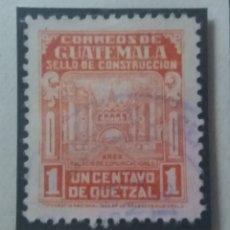 Sellos: AEREO GUATEMALA, 1 CENTS, QUETZAL.1946. SIN USAR. Lote 180269395
