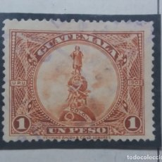 Sellos: GUATEMALA, 1 CENTS,.U.P.U. 1926. SIN USAR. Lote 180269848