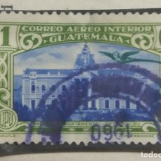 Sellos: AEREO GUATEMALA, 1 CENTS, 1960. SIN USAR. Lote 180270138
