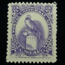 Sellos: GUATEMALA, 2 CENTS, GUACAMAYO,1964. SIN USAR. Lote 180270993