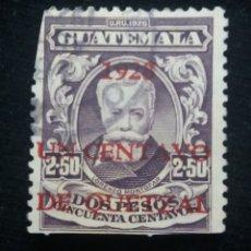 Sellos: GUATEMALA, 2,50 CENTS, LORENZO MONTUFAR,1928. SIN USAR, SOBREESCRITO.. Lote 180271241