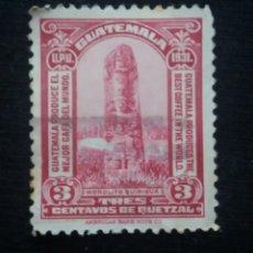 Sellos: GUATEMALA, 3 CENTS DE QUETZAL, M. QUIRIGUA,1931. SIN USAR,. Lote 180271627