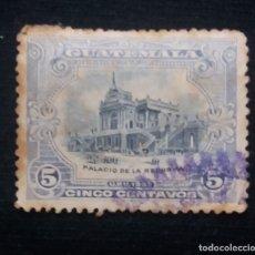 Sellos: GUATEMALA, 5 CENTS, PALACIO DE LA REFORMA, 1875. . Lote 180272992