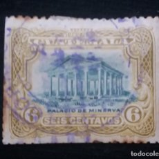 Sellos: GUATEMALA, 6 CENTS, PALACIO DE LA MINERIA, 1909. SIN USAR. Lote 180274330