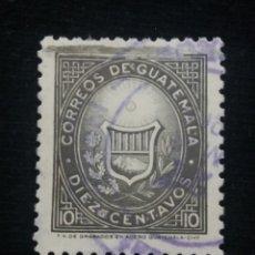 Sellos: GUATEMALA, 10 CENTS, ESCUDE DE ARMAS, 1871. . Lote 180275192