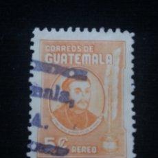 Sellos: GUATEMALA, 5 CENTAVOS, AEREO, FRAY. 1950. SIN USAR. Lote 180407638