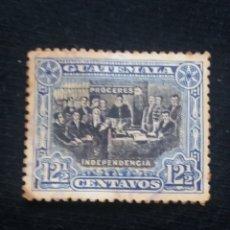 Sellos: GUATEMALA, 12,1/2 CENTAVOS, INDEPENDENCIA.1907. SIN USAR. Lote 180408905