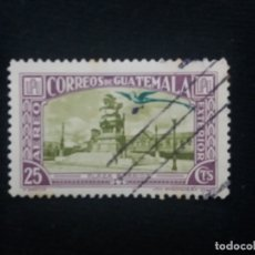 Sellos: GUATEMALA, 25 CENTAVOS, AEREO EXTERIOR, 1960. . Lote 180412520