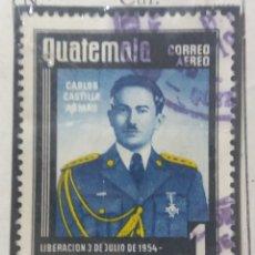 Sellos: GUATEMALA, 1 CENTAVOS, AEREO, CARLOS CASTILLO, 1955. . Lote 180412806