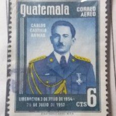 Sellos: GUATEMALA, 6 CENTAVOS, AEREO, CARLOS CASTILLO, 1955. . Lote 180412940