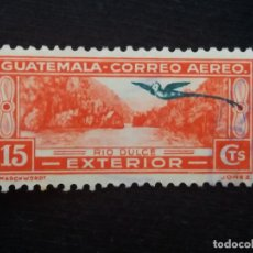 Sellos: GUATEMALA, 15 CENTAVOS, AEREO, RIO DULCE, 1936. SIN USAR . Lote 180413140