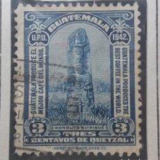 Sellos: GUATEMALA, 3 CENTAVOS DE QUETZAL, QUIRIGUA, 1931 . SIN USAR . Lote 180413573