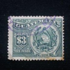 Sellos: GUATEMALA, 3 PESOS, U.P.U. LIBERTAD, 1826. SIN USAR . Lote 180414311