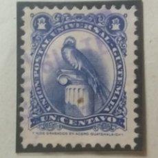 Sellos: GUATEMALA, 1 CENTAVO, GUACAMAYO, 1860. SIN USAR . Lote 180414501