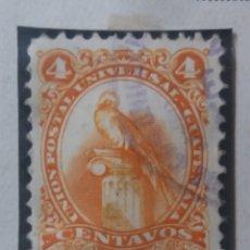 Sellos: GUATEMALA, 4 CENTAVO, GUACAMAYO, 1860. SIN USAR . Lote 180414602