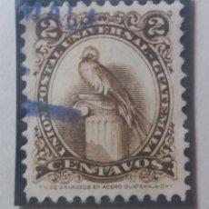 Sellos: GUATEMALA, 2 CENTAVO, GUACAMAYO, 1860. SIN USAR . Lote 180414688