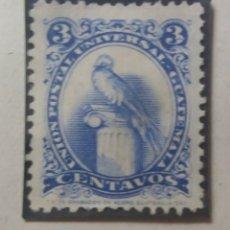Sellos: GUATEMALA, 3 CENTAVO, GUACAMAYO, 1860. SIN USAR . Lote 180414768