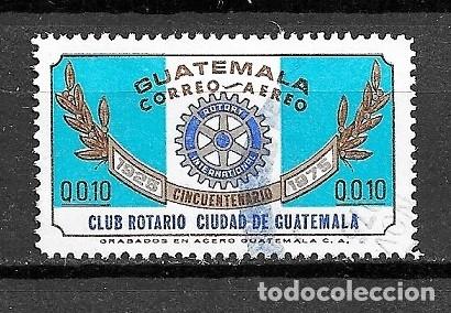 GUATEMALA,1975,CLUB ROTARIO,USADO (Sellos - Extranjero - América - Guatemala)