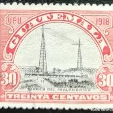 Sellos: 1918. GUATEMALA. 163. TORRES DEL INALÁMBRICO. USADO.. Lote 182577010