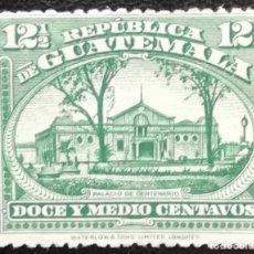 Sellos: 1922. GUATEMALA. 199. PALACIO DEL CENTENARIO. USADO.. Lote 182577097