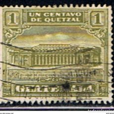 Sellos: SELLO GUATEMALA // YVERT 227 // 1927-1929. Lote 182714768