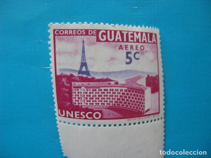 GUATEMALA 1960, INAUGURACION DE LA UNESCO, YVERT 262 AEREO (Sellos - Extranjero - América - Guatemala)