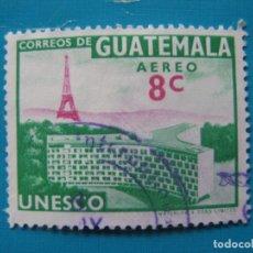 Sellos: GUATEMALA 1960, PALACIO DE LA UNESCO, YVERT 264 AEREO. Lote 182826892