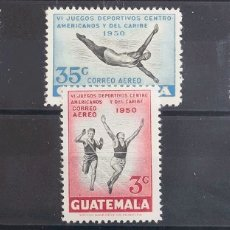 Sellos: GUATEMALA, AÉREO. MH *YV 173/78. 1950. SERIE COMPLETA. MAGNIFICA. YVERT 2013: 55 EUROS. REF: 43032. Lote 183123977