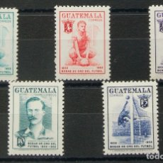 Sellos: GUATEMALA. MNH **YV 367/71. 1955. SERIE COMPLETA. MAGNIFICA. YVERT 2017: 20 EUROS. REF: 93323. Lote 183163866