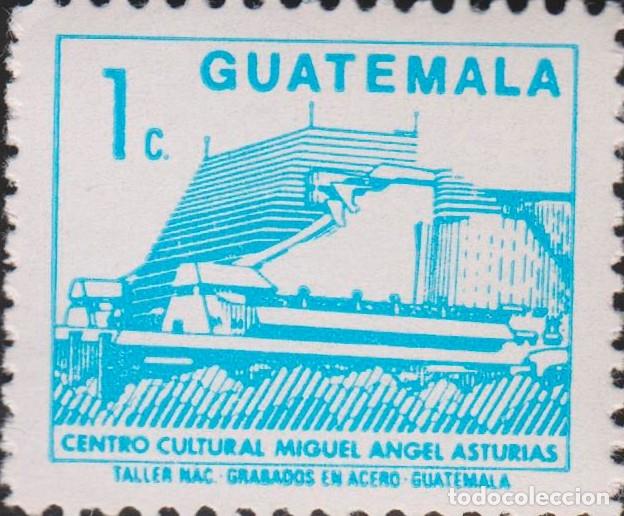 SELLO GUATEMALA NUEVO FILATELIA CORREOS (Sellos - Extranjero - América - Guatemala)