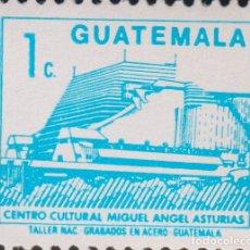Sellos: SELLO GUATEMALA NUEVO FILATELIA CORREOS. Lote 183206328