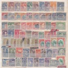 Selos: GUATEMALA.- LOTE DE 100 SELLOS ANTIGUOS MATASELLADOS. . Lote 184797165