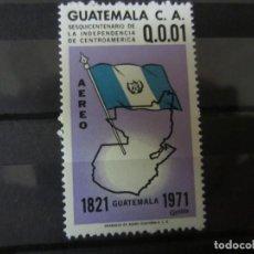 Sellos: GUATEMALA 1971 1 V. NUEVO. Lote 186469432