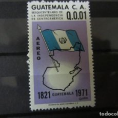 Sellos: GUATEMALA 1971 1 V. NUEVO. Lote 186469582